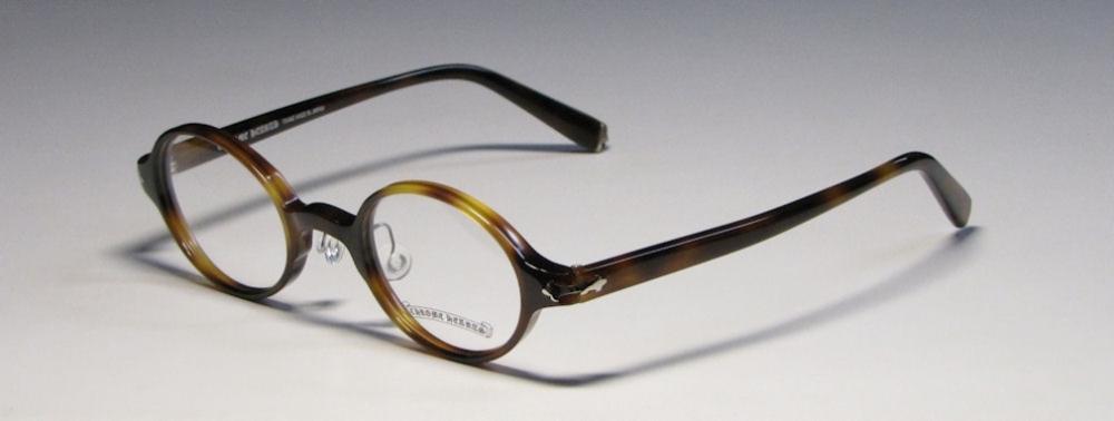 Chrome Hearts Lamf Eyeglasses