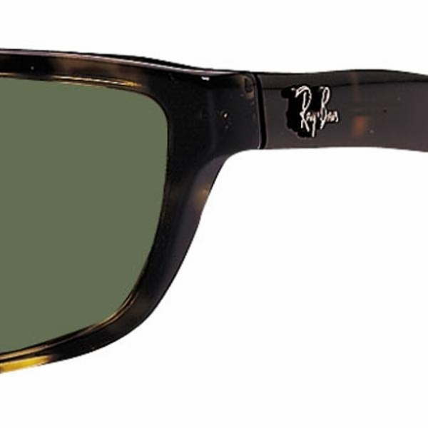 ray ban rb 2117 sunglasses frames  21179021