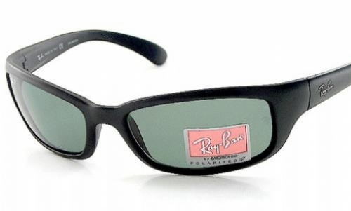 7f1aa53b977 Ray Ban Rb4151 2017 « One More Soul