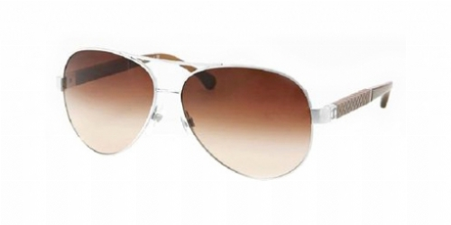 Chanel Aviator Sunglasses 4195q  chanel 4195q sunglasses
